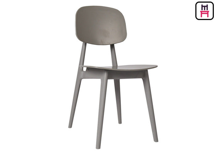 Minimalist Armless PP Plastic Outdoor Chairs High Temperature Resistance