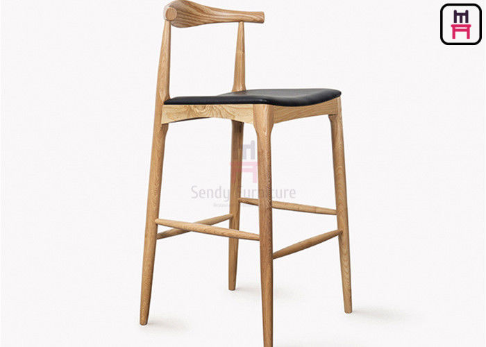 Ash Wood Leather Seat Bar Stools Classical Mid-Century Style For Hotel